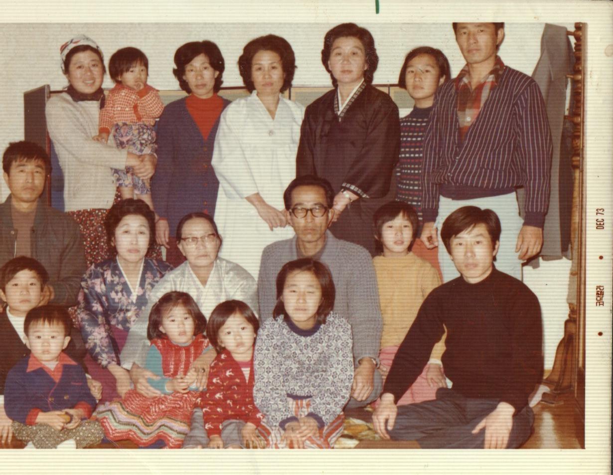 grandma & group