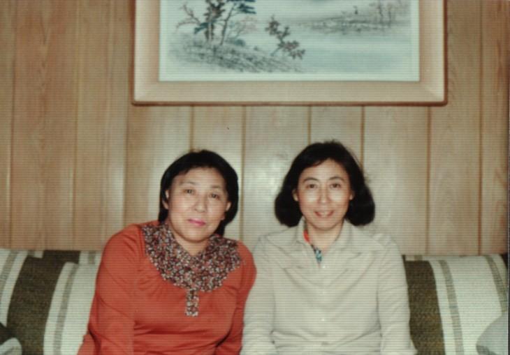 emo & mom.jpg
